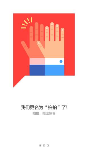 LINE 旅遊大亨專區_台灣手遊網