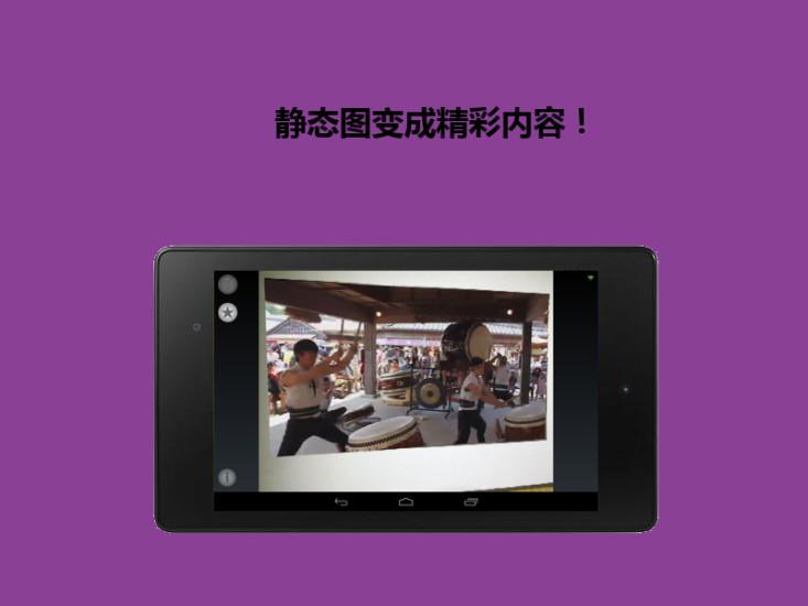 App Inventor 2 指令中文化控制Control 指令區- AppInventor中文學習網