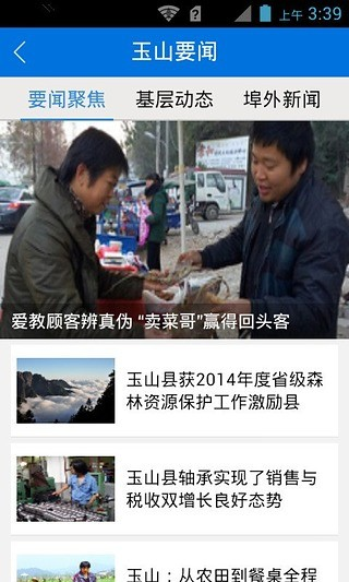 9900台灣網站導航-台灣主要網站列表