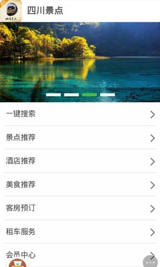 ETC專區 - (2016/1/4更新)~無e-Tag繳費方法懶人包 - 汽車討論區 - Mobile01