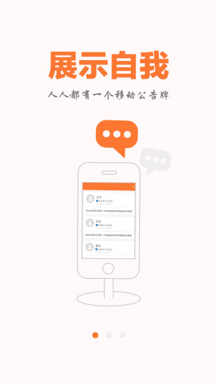 best kids songs apk破解應用程式与遊戲免費下載– 1mobile台灣第一 ...