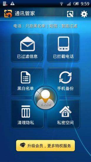 team+企業即時通訊app:私有雲建置最安全