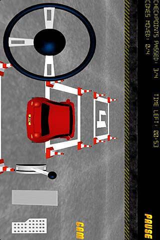 精确驾驶3D|玩健康App免費|玩APPs