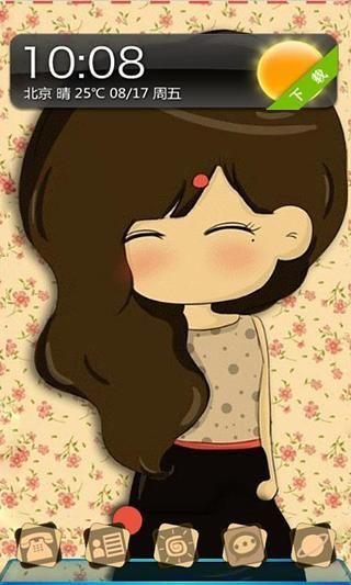 宝软3D主题-爱笑的长发女孩