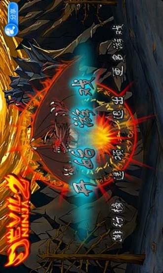 恶魔忍者2汉化版