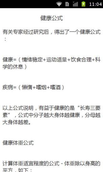 冷氣遙控器,包括: 家電、影音周邊, 冷氣、空調- 露天拍賣-台灣NO.1 ...