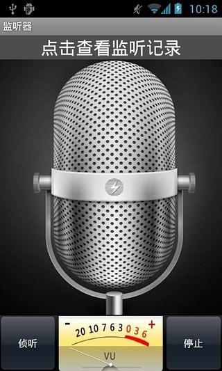 工具必備免費app推薦|声音放大侦听器線上免付費app下載|3C達人阿輝的APP