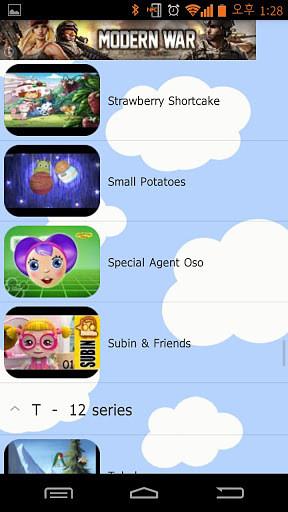 玩音樂App|儿童电影免費|APP試玩