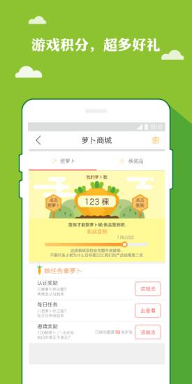 贰货 玩購物App免費 玩APPs