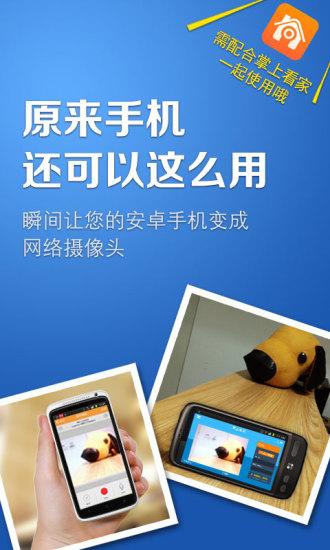 掌上型投影機|最夯掌上型投影機介紹掌上五金-金机通 app(共32筆1|2頁)與掌上五金-金机通 app-癮科技App