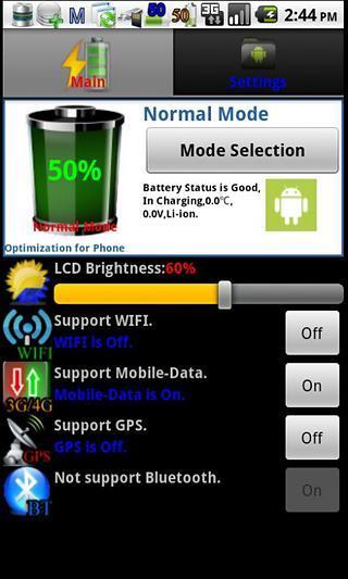 手机电池保护