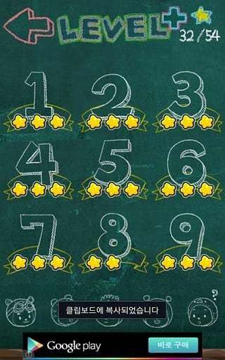 Hutos数学