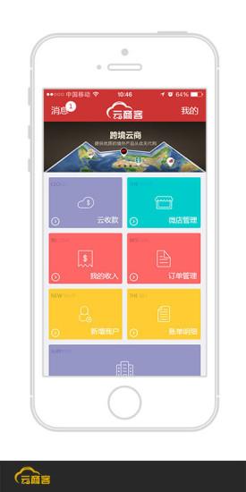 海雀浏览器Puffin Web Browser v4.0.4.931 - 手机浏览器- Android手机 ...