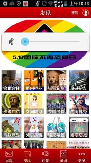 蘭陵王、半澤直樹線上看 APP 電視連續劇 (最新台劇、韓劇、大陸劇、日劇) - 免費軟體下載