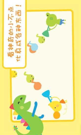 婴幼儿益智早教|玩教育App免費|玩APPs