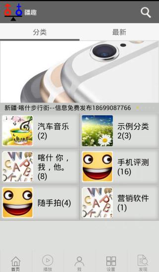 防輻射衣推薦 - 癮科技App