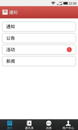 wechat微信電腦版繁體下載- 繁體中文版官網下載2015 - 可立飛下載站