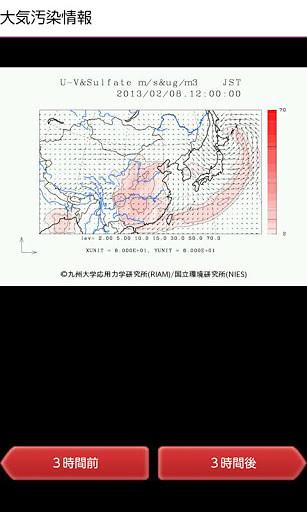 空氣質量污染預報 PM2.5