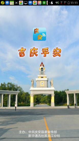 新光兆豐休閒農場 - 台灣旅遊景點