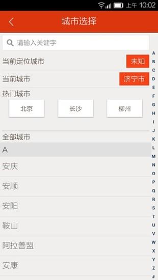 wall street journal app free相關資料 - 玩APPs