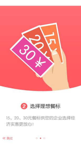 玩生活App|吃饭儿免費|APP試玩