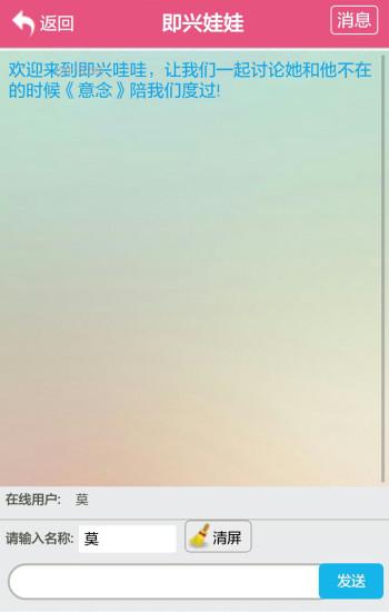 【iOS APP】Hatchi – A retro virtual pet 令人懷念的電子寵物遊戲