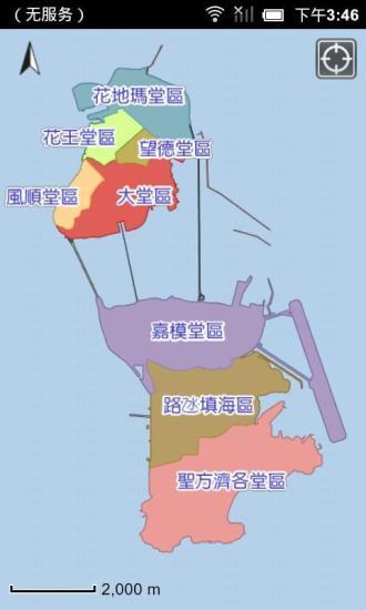 澳门地图通 Macau GeoGuide
