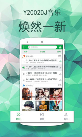 Passiontimes Apps 熱血時報on the App Store - iTunes - Apple