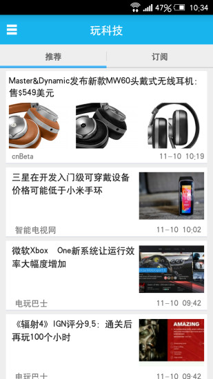 Xperia 主題第2頁-Sony 手機討論區-Android 手機討論區-Android 台灣中 ...