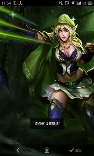 女神英雄的联盟一爱动态壁纸
