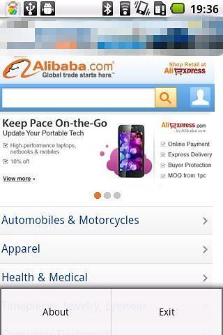 玩免費新聞APP|下載阿里巴巴 app不用錢|硬是要APP