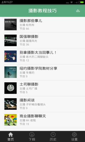 noise maker中文 - 玩APPs