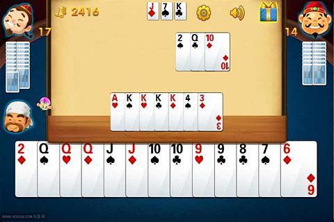 玩免費棋類遊戲APP|下載斗地主单机版 app不用錢|硬是要APP
