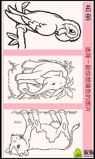 【免費益智App】宝宝爱画画-APP點子