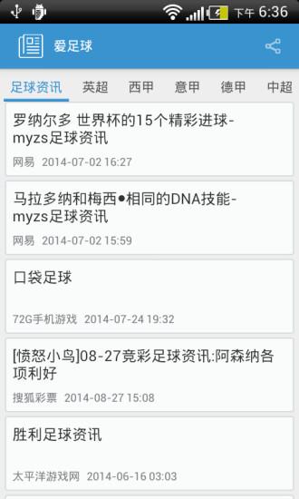 三國志大戰TCG官方網站