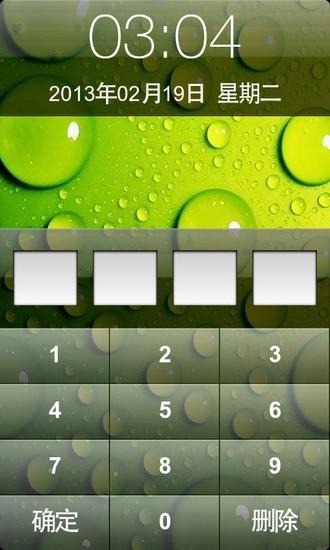 iPhone5雨滴密码锁屏