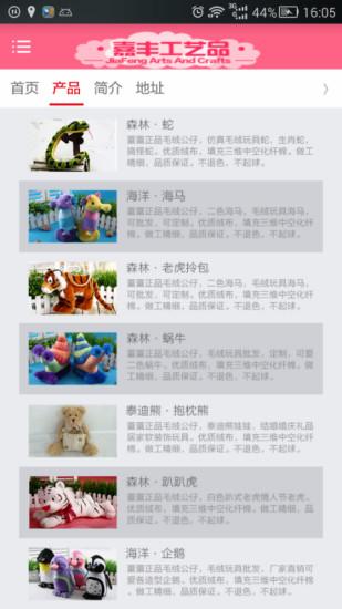 HTC (Android) - 喚醒NEW ONE 只能按電源鍵嗎? - 手機討論區- Mobile01