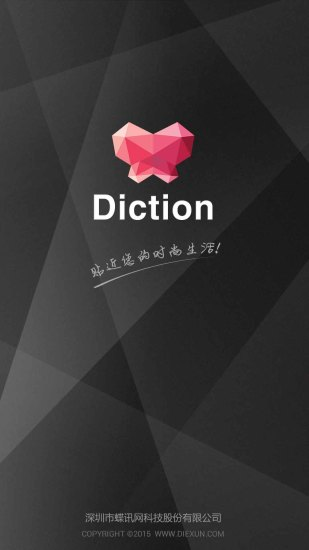 Diction