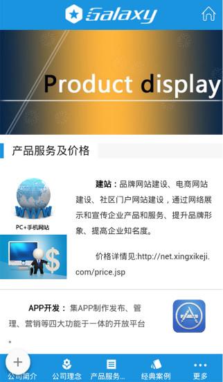 測速照相偵測- Google Play Android 應用程式