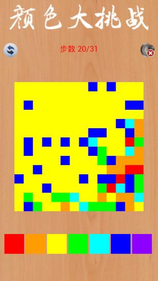龍與地下城app - 阿達玩APP - 電腦王阿達的3C胡言亂語