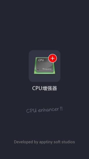 Chameleon Launcher for Tablets 2.0.5.apk free download cracked ...
