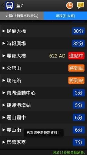 大螢幕爽看新聞!NOWnews iPad app上線| NOWnews 今日新聞