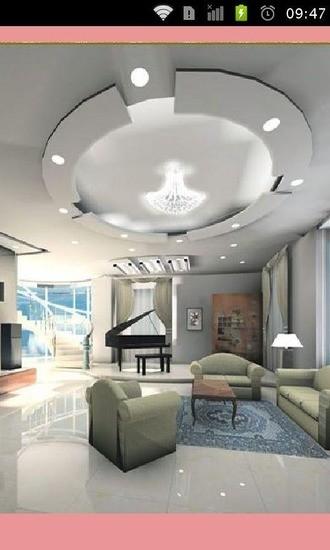 家居客厅设计3D效果图