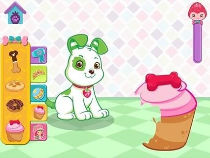 草莓甜心狗狗乐园