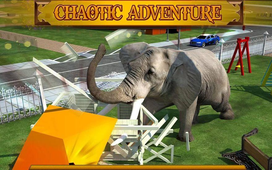 愤怒的大象