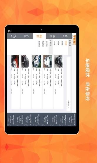 免費下載購物APP|车易拍(Pad版) app開箱文|APP開箱王