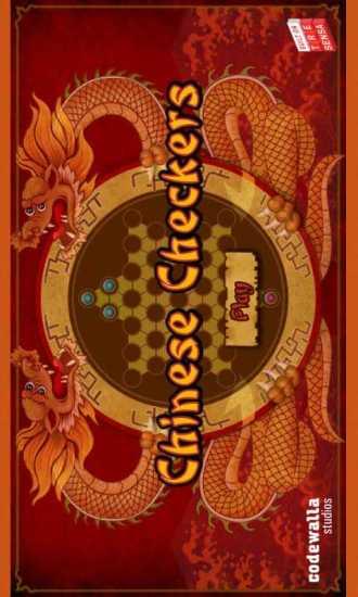 中国跳棋|玩棋類遊戲App免費|玩APPs