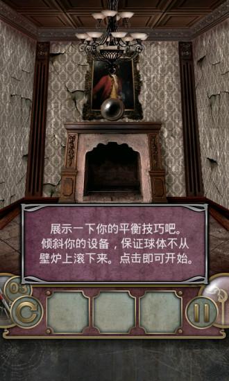 Haunted House Escape-鬼屋逃脫遊戲前半段詳細攻略@ 柯 ...