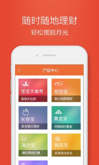 天风小财迷|玩財經App免費|玩APPs