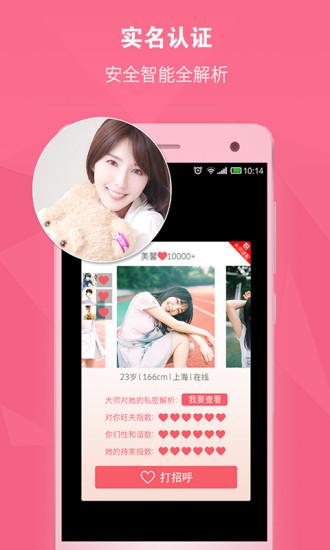 切三刀App Ranking and Store Data | App Annie
